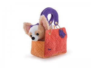 Trudi-Chihuahua-Orange-Bag-Multicolore-20-cm-1